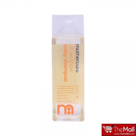 Mothercare All We Know Baby Shampoo 300ml