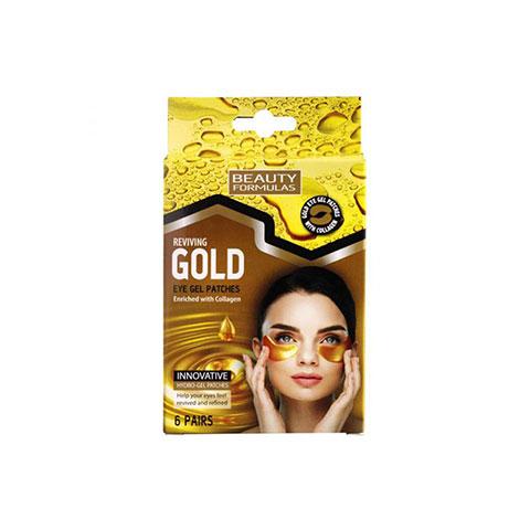 beauty-formulas-reviving-gold-eye-gel-patches-6-pairs_regular_601114d3d9ccd.jpg