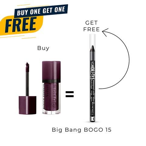 big-bang-bogo-15_regular_60cb4dac521c6.jpg