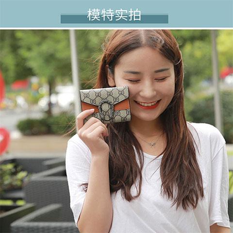 Black Metal Multi Card Position Small Wallet