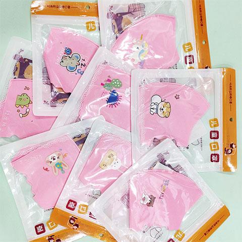 Cartoon Ice Silk Cotton Cloth Baby Mask 1pcs - Pink