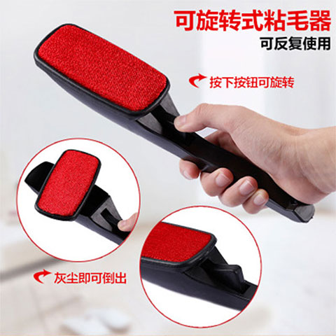 Clothing Dust Removal Brush