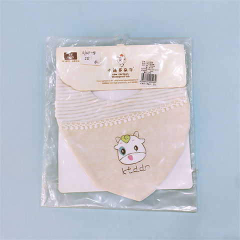 Cow Cartoon Waterproof Bib - Brown