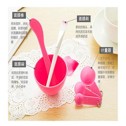 Diy Beauty Kit Plastic Mask Bowl 4 In 1 Makeup Beauty Mask Tool Set - Pink
