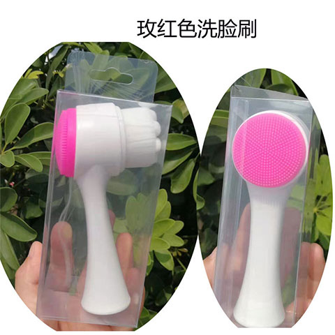 Double Sided Face Wash Cleansing Brush - Pink