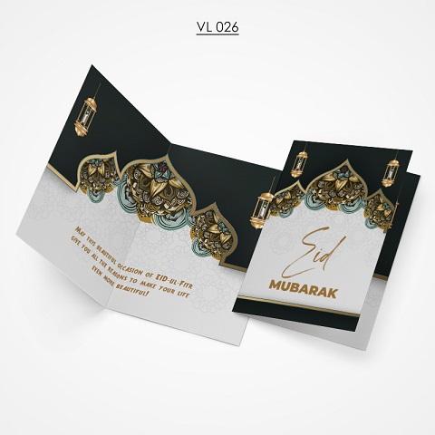 Eid Gift Card - VL 026
