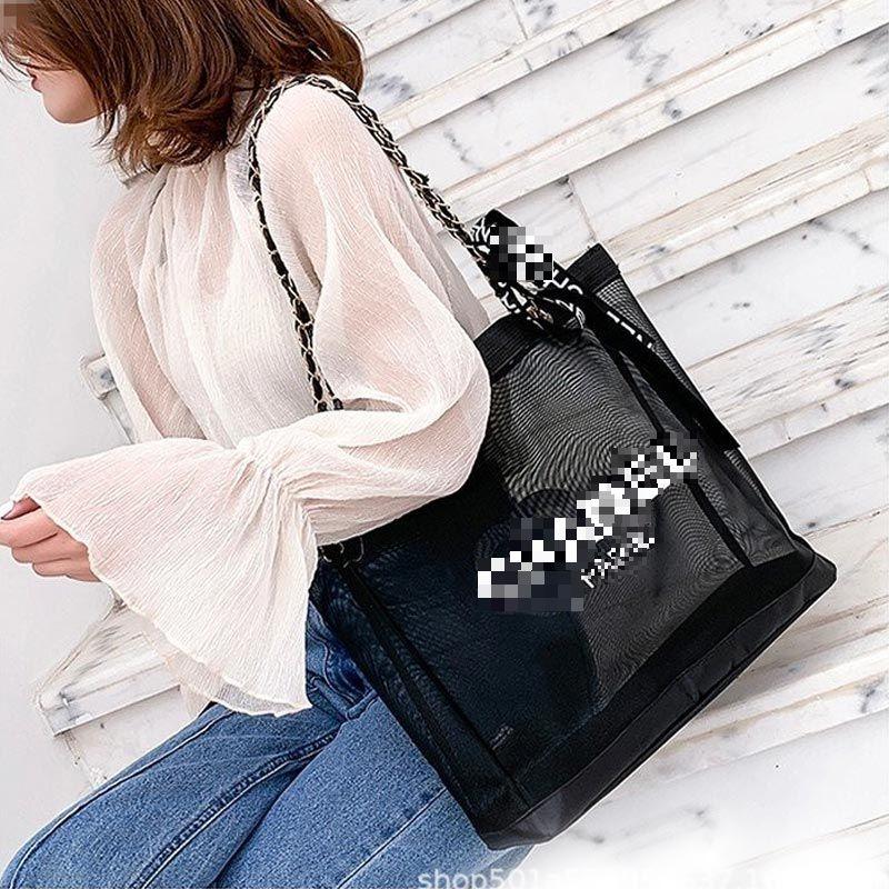 Fashion Casual Net Yarn Shoulder Bag (1001056)