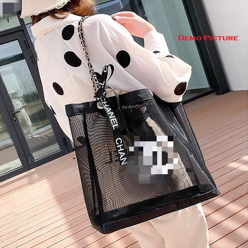 Fashion Casual Net Yarn Shoulder Bag (1001057)