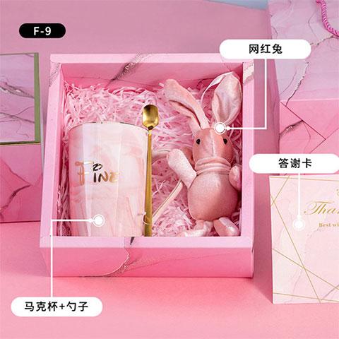 Fine Smile Healthy Life Gift Box