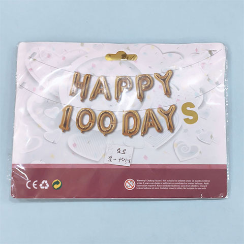 Foil Balloon Set Happy 100 Days Decorative Balloons
