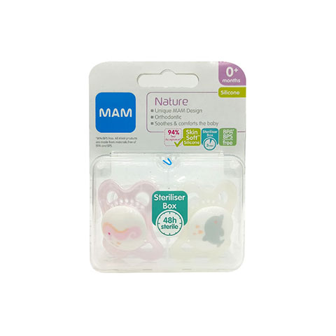 MAM Nature Silicone Soothers With Steriliser Box 0m+ - Pink & Silver