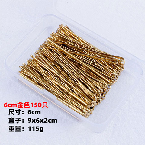 New Simple Hair Bob Pin Box  - Golden (20255)