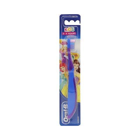 oral-b-kids-soft-toothbrush-3-5-years-blue-purple_regular_612a25c64e27f.jpg