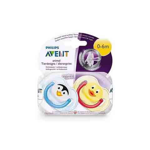 philips-avent-fashion-animal-soothers-0-6m-2pk-yellow_regular_5f09829f603e7.jpg