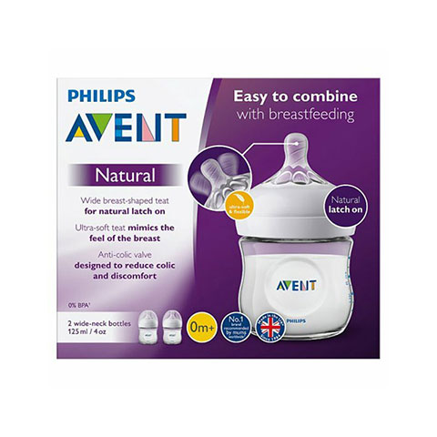 Philips Avent Natural Easy to Combine 0m+ Feeding Bottle 125ml (8064)