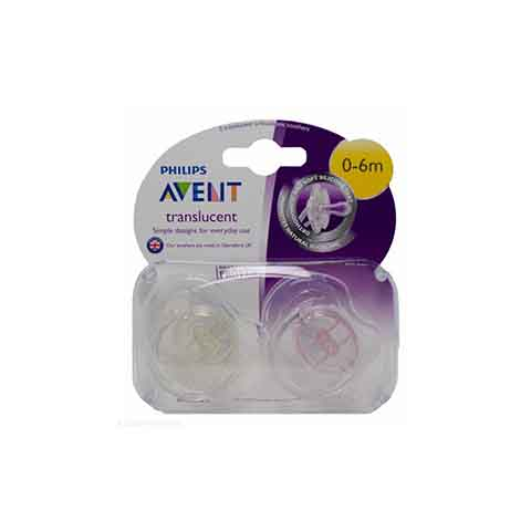 philips-avent-translucent-orthodontic-soothers-0-6m-2pk-pink-yellow_regular_5f0d4f25b6e45.jpg