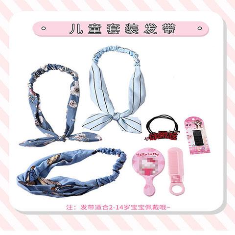 Princess Korean Cute Headwear Accessories - 1