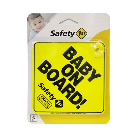 safety-1st-baby-on-board-sign_regular_60dd5abf3f9cf.jpg