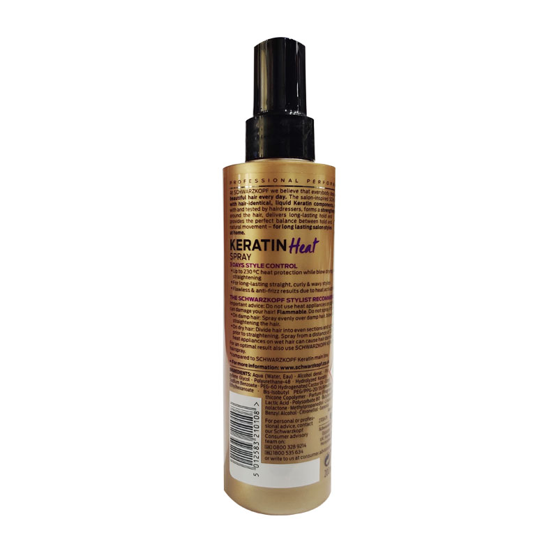 Schwarzkopf Keratin Heat Hair Spray 200ml