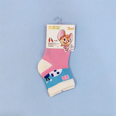 The Fashion Cotton Children Socks (001)