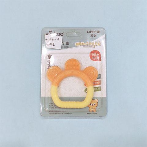 Xierbao Baby Silicone Teether - Yellow & Orange