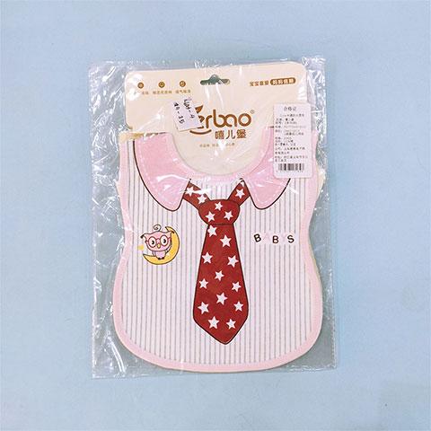 xierbao-brand-cotton-baby-bib-star-tie_regular_60080622d59b1.jpg