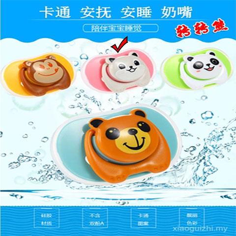 Zhuan Zhuan Xiong Cartoon Pacifier Baby Soother - Pink