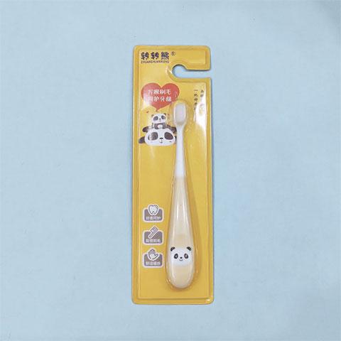 Zhuan Zhuan Xiong Children's Bear Cartoon Toothbrush - Yellow