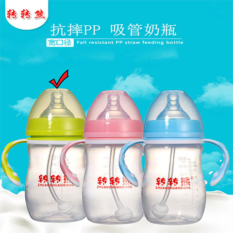 Zhuan Zhuan Xiong Wide Caliber PP Feeding Bottle 240ml