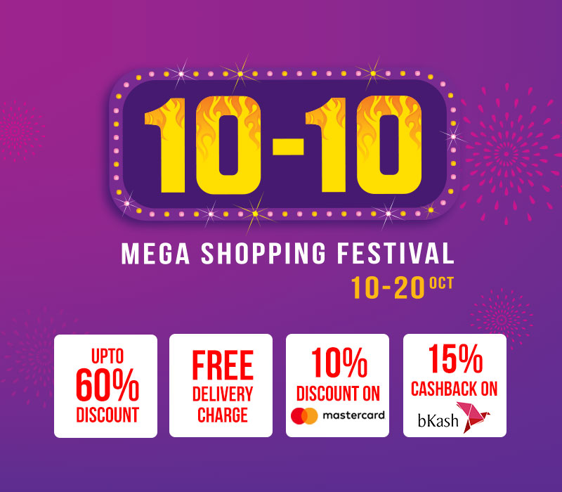 10-10 Mega Shopping Festival !!!